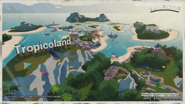 海岛大亨6游戏截图3