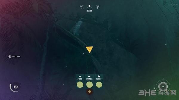 人类先祖奥德赛游戏截图3