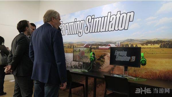 《模拟农场19》试玩现场