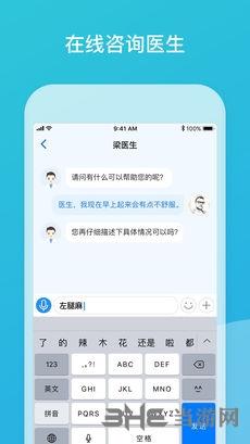 品驰生活app宣传图2