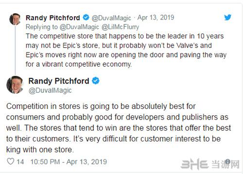 Pitchford认为好平台的标准