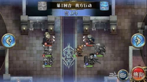 《梦幻模拟战》真魔剑阿鲁哈萨托图1