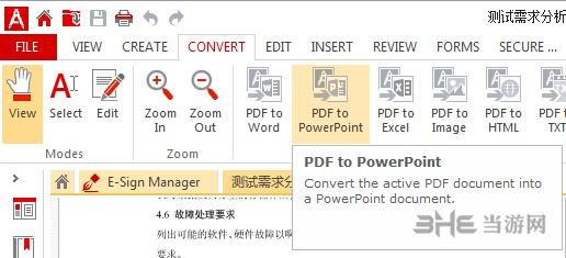 PDF Architect转ppt教程图片