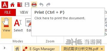 pdf architect打印页码范围设置方法图片1