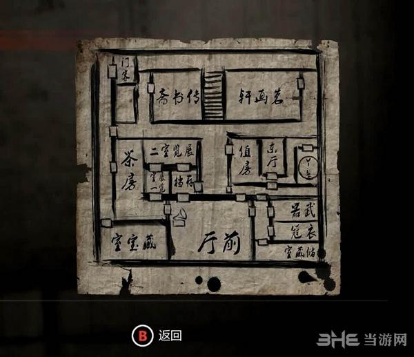纸人游戏地图