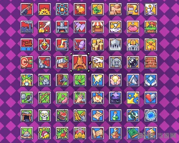 浮岛物语游戏图片1