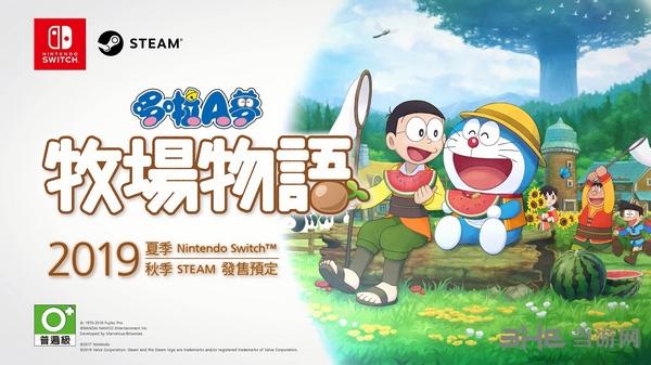 哆啦A梦牧场物语宣传图1