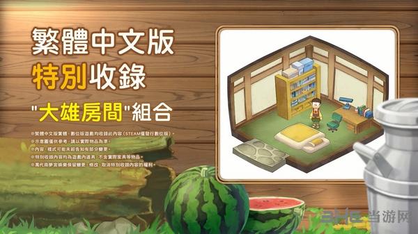 哆啦A梦牧场物语宣传图2