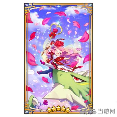 失落的龙约玫瑰精灵2