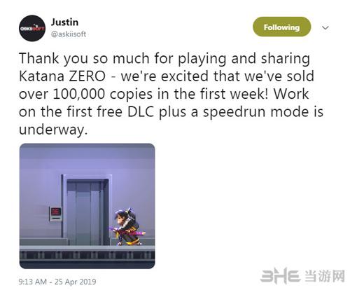 Askiisoft官推宣布推出免费DLC