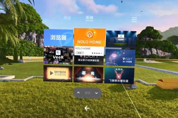 VR设备软件图片4