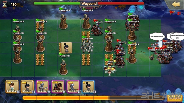三国武林游戏截图1