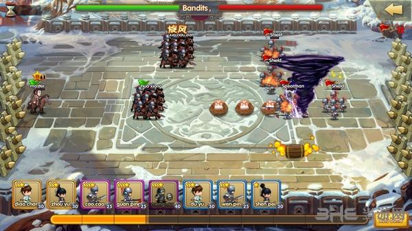 三国武林游戏截图2