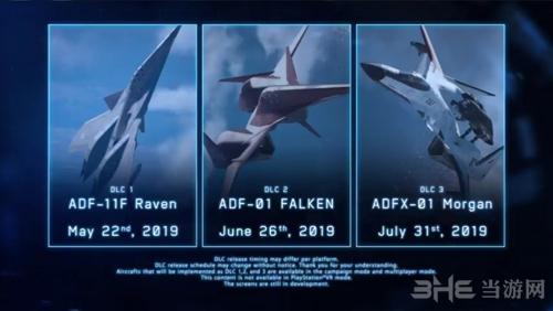 《皇牌空战7:未知空域》DLC内容