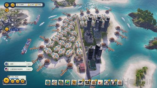 海岛大亨6游戏截图