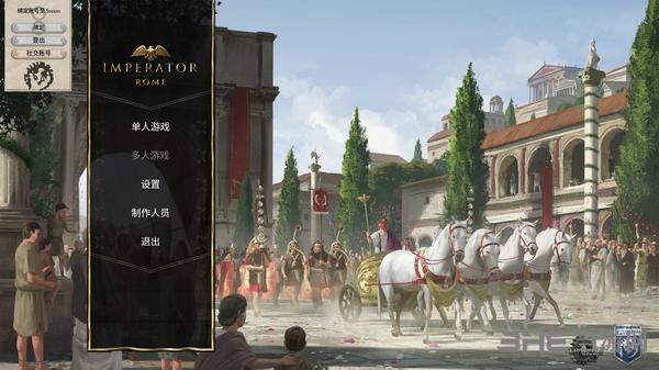 大将军罗马原画3