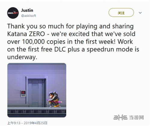 游戏开发商askiisoft推文