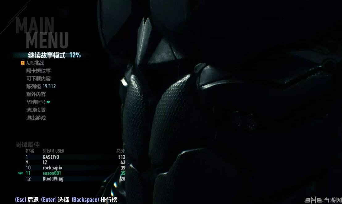 蝙蝠�b阿卡姆�T士天邈�h化�a丁截�D1
