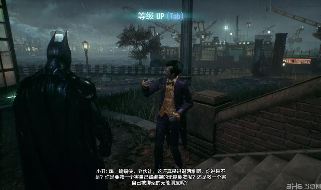 蝙蝠侠阿卡姆骑士天邈汉化补丁截图4