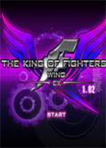 拳皇wingex1.02