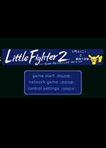 小斗士2�P特大改版PC中文版