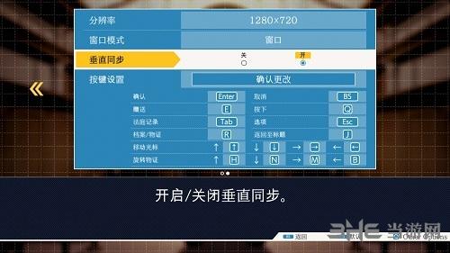 逆转裁判123LMAO汉化补丁截图0