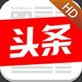 今日�^�lHD app