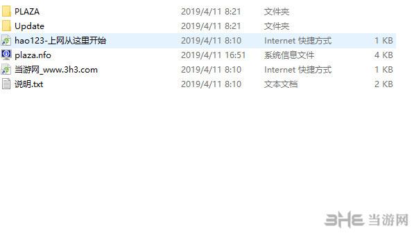 致命联盟火焰升级档+免DVD补丁截图1
