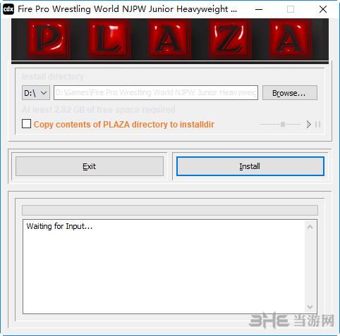 超火爆摔角世界升级档+免DVD补丁截图0