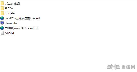 死亡之舞:杜拉克与菲升级档+免DVD补丁截图1