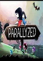 平行�艟�(Parallyzed)中文版