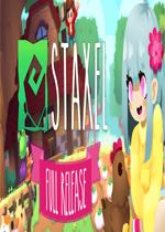 StaxelPC破解版v1.41