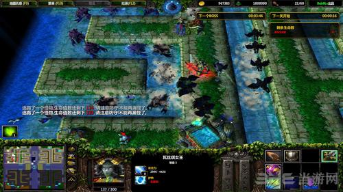 魔兽争霸3塔防单机地图包截图1