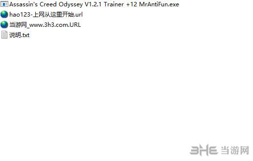 刺客信条:奥德赛十二项修改器截图1