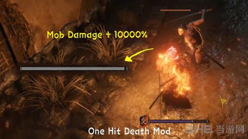 只狼影逝二度游戏难度增加MOD截图1