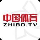 中国体育安卓版V3.4.2