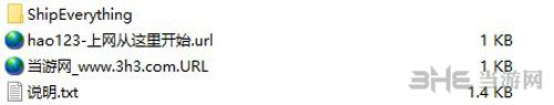 星露谷物语可以卖出一切的箱子MOD截图1