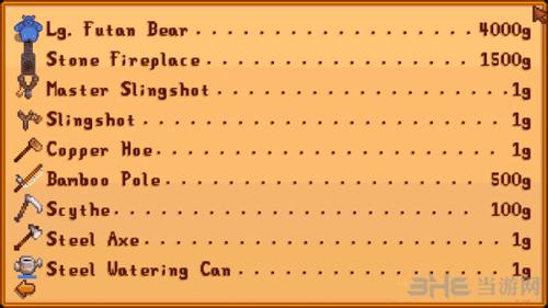 星露谷物语可以卖出一切的箱子MOD截图0