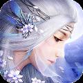 王者修仙vivo平台安卓版0.4.53