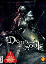 �耗е�魂(Demon's Souls)模�M器中文版