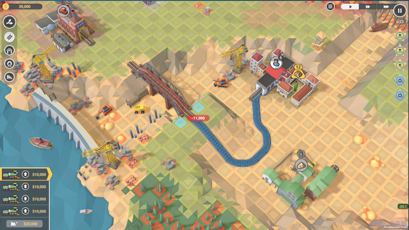 火车山谷2截图4