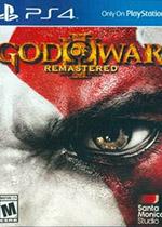 战神3(God of war 3)亚洲中文版