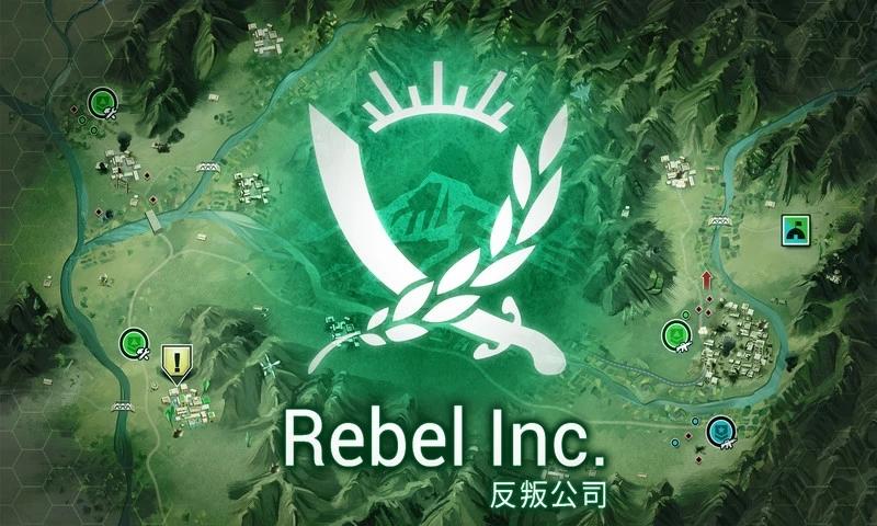 反叛公司截�D4