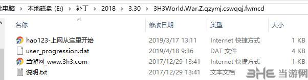 僵尸世界大战全职业满级初始武器全解非完美存档截图1