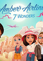 安珀的空姐�簦浩叽笃孥E(Amber's Airline - 7 Wonders)PC硬�P版