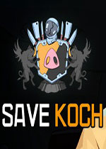 拯救科赫(Save Koch)PC?#25165;?#29256;