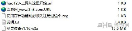 魔�F��霸3英�`�髌娼�D2