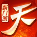 天下手游魅族版安卓版1.1.13