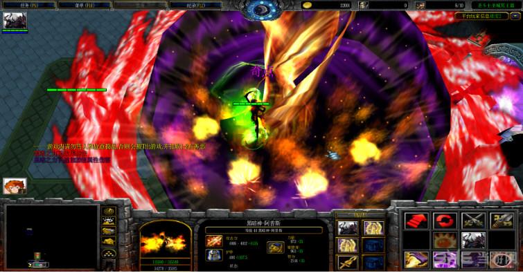 魔兽争霸3圣斗士圣域冥王篇截图0
