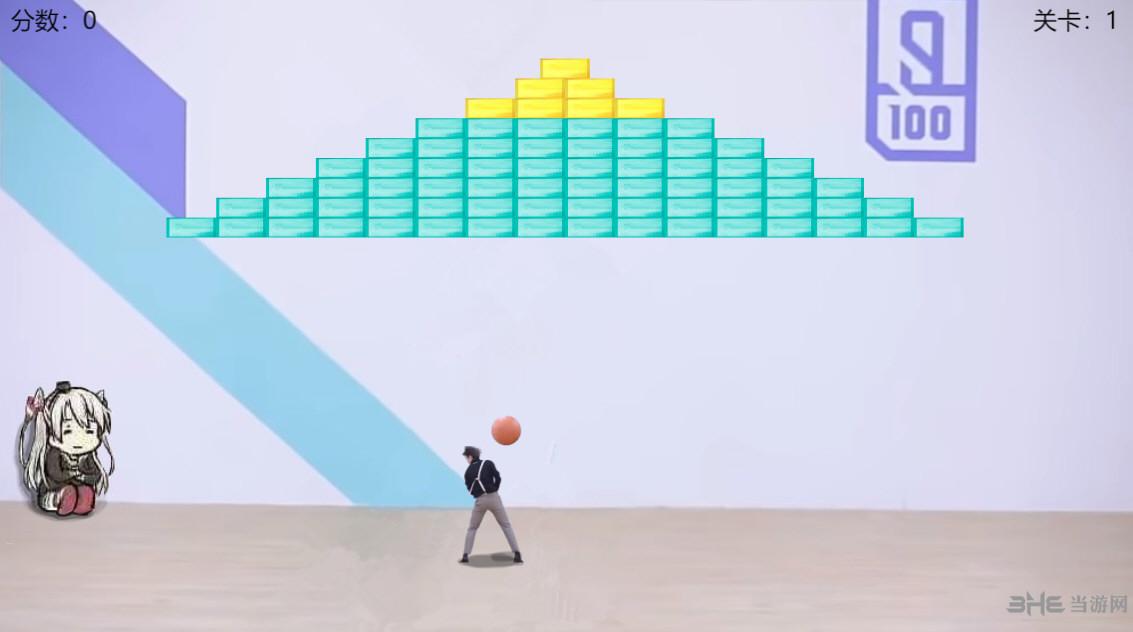 cxk打篮球截图1